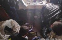 На Днепропетровщине в квартире у мужчины  нашли 3 кг марихуаны