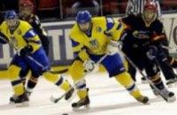 Украина заняла 2-е место на чемпионате мира по хоккею