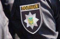 В Днепре на детской площадке задержали курильщика с наркотическим веществом (ФОТО)
