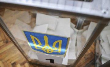 По состоянию на 16:00 явка избирателей в Днепре  составляет 20%, - Станислав Жолудев