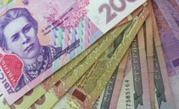 В Днепропетровской области ждут возмещения 2 млрд грн НДС