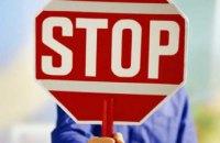Когда областная власть открыла въезд в Днепр, она увеличила угрозу заражения горожан коронавирусом