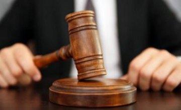 На Днепропетровщине осудили женщину, воровавшую деньги из кассы стоматологии