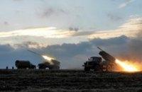 Боевики применили «Грады» при обстрелах на Донбассе