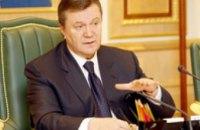 В Харьковской обладминистрации Януковича перепутали с Ющенко
