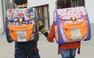 В украинских школах отменят занятия во вторую смену
