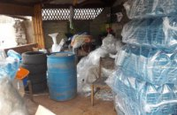 В супермаркетах Днепра продавали суррогатный алкоголь (ФОТО)