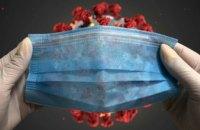 За сутки в Украине более 9,5 тыс. заболевших коронавирусом