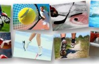 Календарный план спортивных мероприятий в Днепре 11-13 октября