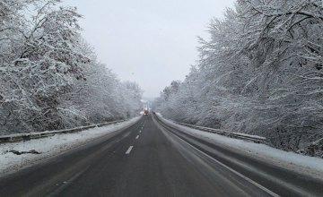 Что сегодня происходит на дорогах Днепропетровщины и Украины: информация от Укравтодора