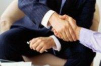 Сегодня днепропетровские и израильские предприниматели подпишут договор о сотрудничестве