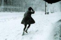 В Украине с 17 января ожидается резкое похолодание, - Гидрометцентр
