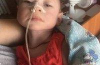 Маленький девочке срочно нужна помощь горожан