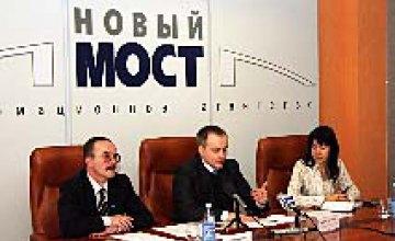 Как обеспечить в Днепропетровске реальную власть народа (ФОТОРЕПОРТАЖ)
