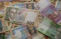 На Днепропетровщине полностью профинансированы пенсии и материальная помощь за март