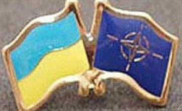 Открытие Евроатлантического интеграционного центра в Днепропетровске 10 июня