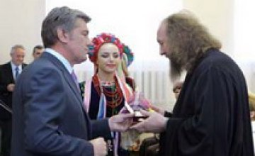 Виктор Ющенко присвоил почетное звание протоиерею Игорю Собко