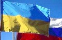 В НГУ состоится круглый стол «Российский вектор украинской политики»