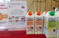 «Добрий понеділок» в Biopharma Plasmа Дніпро: до акції приєднався новий смачний і корисний партнер ТОВ «Люстдорф» (ФОТО)
