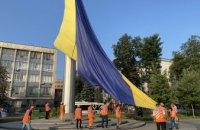 У Дніпрі замінили один з найбільших прапорів країни