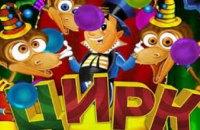 12 и 13 января дети сотрудников Павлоградского химзавода посетят представление «Новогодний калейдоскоп» в цирке