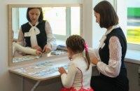 Психологи инклюзивного-ресурсных центров Днепропетровщины научились мировым методикам работы с детьми