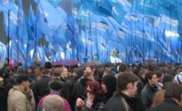 27 марта «регионалы» проведут всеукраинский митинг