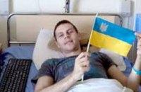 Первый раненный вернулся из Латвии после лечения