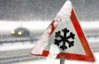 8 и 9 февраля в Днепропетровской области ожидается осложнение погодных условий