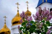Владимир Зеленский призывает праздновать Пасху без похода в церковь