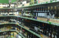 Больше всего просроченных товаров среди алкогольной продукции