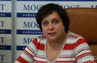 В Днепропетровске создана общественная организация «Коммунальный контроль плюс»