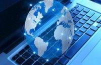 Около 70% абитуриентов Днепропетровщины подали заявления в ВУЗы в электронном виде