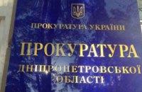 На Днепропетровщине при вмешательстве прокуратуры будет возвращен в коммунальную собственность земельный участок площадью 20 га