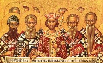 Сегодня православные молитвенно чтут память святых отцев шести Вселенских Соборов