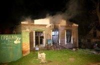 В Днепре на ул. Лизы Чайкиной горел жилой дом: погибли два человека (ВИДЕО)