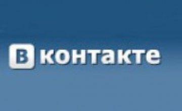 «ПриватБанк» ищет мошенников при помощи Facebook и ВКонтакте