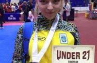 Спортсменка из Днепропетровщины завоевала «серебро» на Чемпионате Европы по тхэквондо