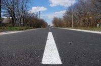 В 2019-м уже обновили две дороги в Солонянском районе, – Валентин Резниченко