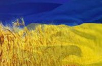 В Украине создали Государственное бюро расследований