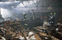В Днепре горел цех по обработке вторсырья: огнем уничтожено 300 кв.метров (ФОТО, ВИДЕО)