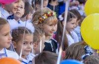 В этом году в области впервые пойдут в школу около 35 тыс детей