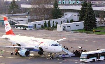 ГП «Фининпро» отменило тендер на проектирование взлетно-посадочной полосы аэропорта Днепропетровщины