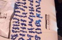 В Днепре у пассажира ВАЗ изъяли свертки с наркотиками в виде конфет