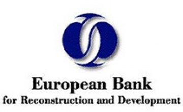 ЕБРР планирует выделить около 120 млн евро на ядерную безопасность, - ЕБРР