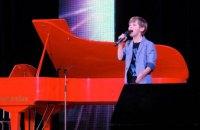 Юні вокалісти Дніпропетровщини можуть взяти участь у відборі на Дитяче Євробачення-2020