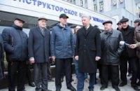 Юрий Бойко в Днепре: Поддержка промышленности и высокотехнологичных отраслей обеспечит создание новых рабочих мест