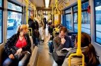 Актуальная информация о работе общественного транспорта в Днепре