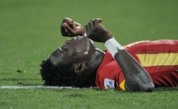 Самуэль Инкум пропустит игру национальной сборной из-за травмы