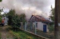 В Кривом Роге при пожаре в частном доме сгорело 30 солнечных батарей (ФОТО)